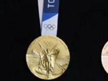 东莞乐麒腾带您了解下东京奥运会的奖牌是如何制造的?