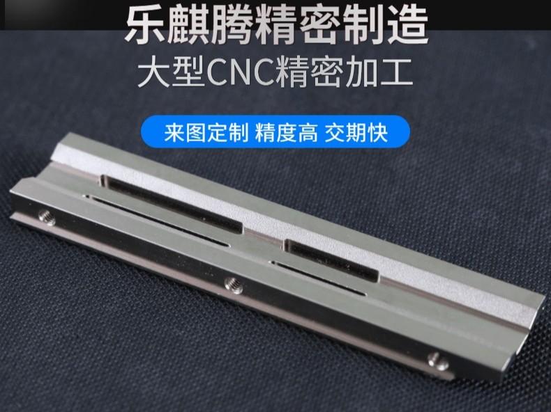 大型 cnc加工厂家浅谈CNC加工时如何选择刀具?