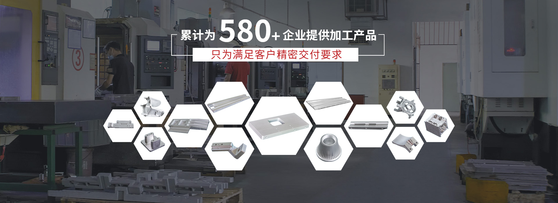乐麒腾-累计为580+企业提供加工产品