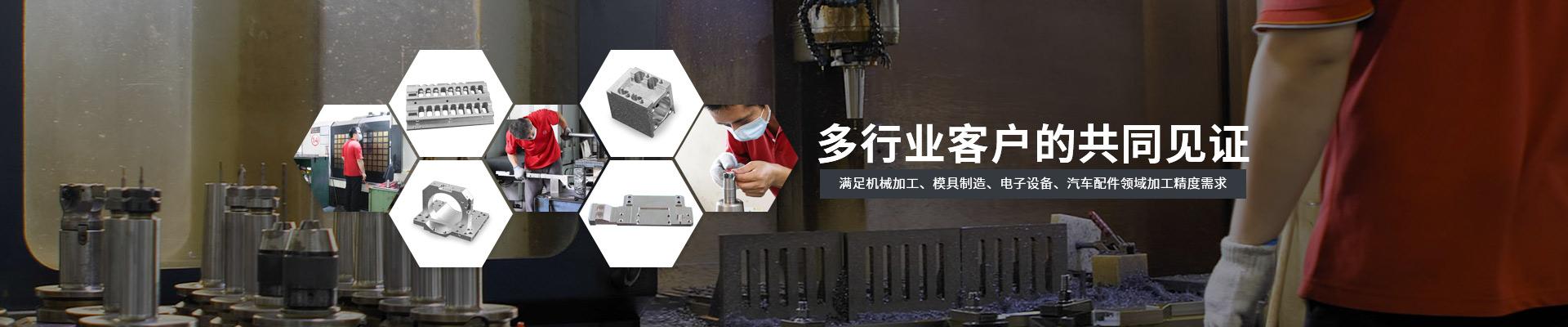 乐麒腾-多行业客户的共同见证