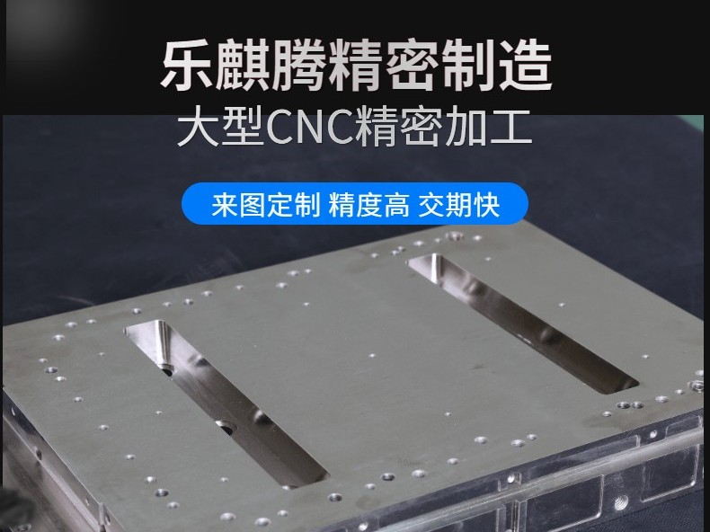 CNC加工在加工过程中会出现的哪七大误区?