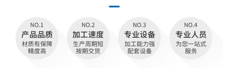 精密五金设备加工 (2)
